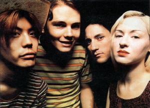 The Smashing Pumpkinsilta uusi albumi syyskuussa