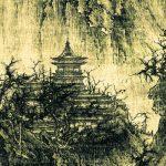 Tempel kiinnitetty Prosthetic Recordsille
