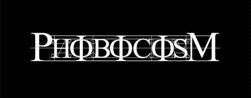 Phobocosm kiinnitetty Dark Descent Recordsille