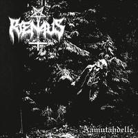 Rienaus – Aamutähdelle