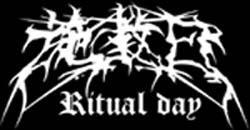 Ritual Day