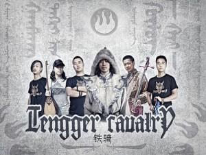 Tengger Cavalryn uusi albumi kuunneltavissa
