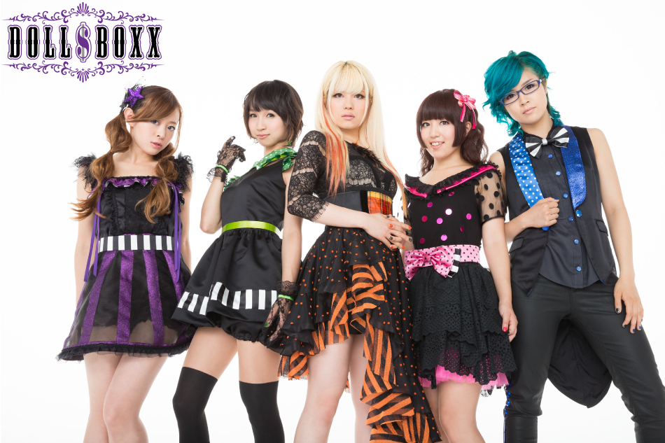 DOLL$BOXX+OFFICIAL