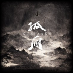 Zuriaake - Gu Yan