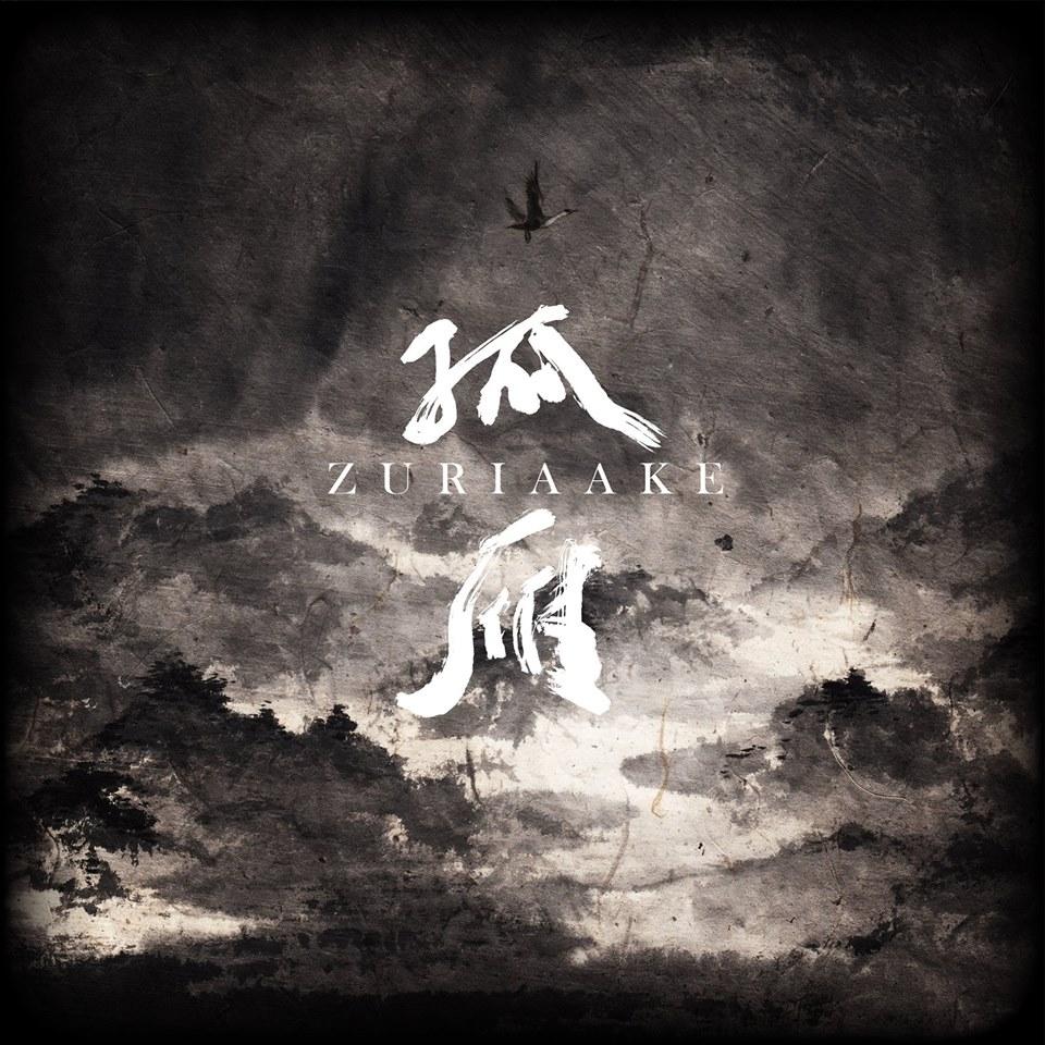 Zuriaake/ 葬尸湖 – Gu Yan/ 孤雁