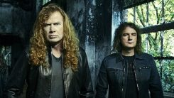 Dave Mustaine David Ellefson 2016