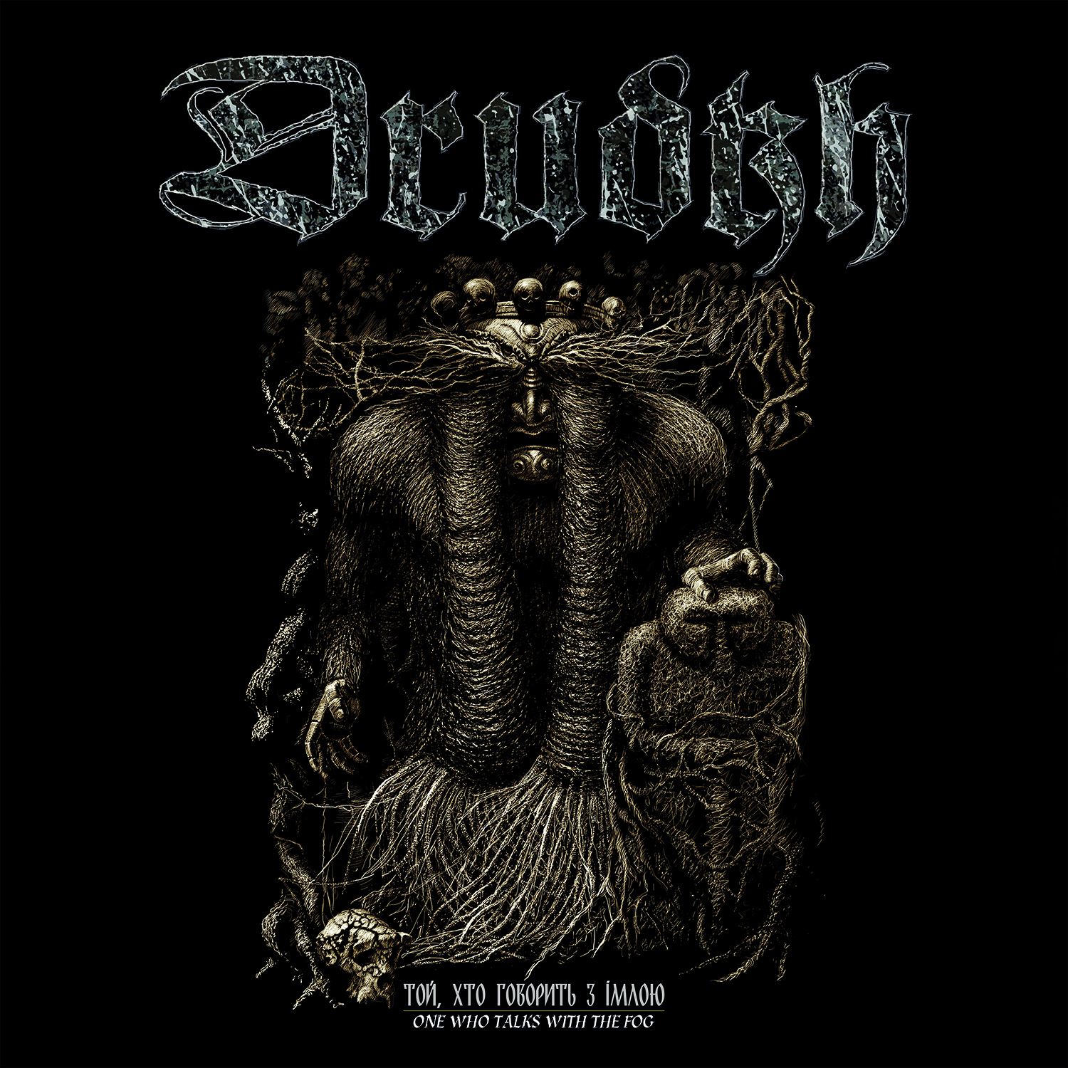 Drudkh / Hades Almighty – One Who Talks With The Fog / Pyre Era, Black!