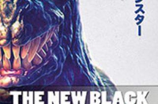 The New Black – Monster's Life