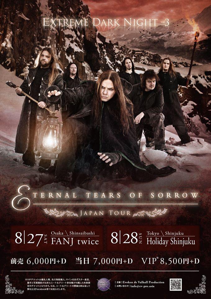 EToS japan tour 2016