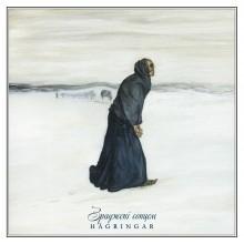 Drudkhin sekä Griftin tulevalta splitilta ensimmäinen kappale kuunneltavissa