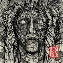 Wormrot - Voices (2016)