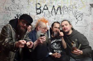 Raskaampaan suuntaan musiikkiaan muovanneen AOM:n uusi albumi kuunneltavissa kokonaisuudessaan