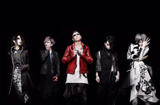 Deathcore-yhtye Nocturnal Bloodlust julkaisee uuden EP:n