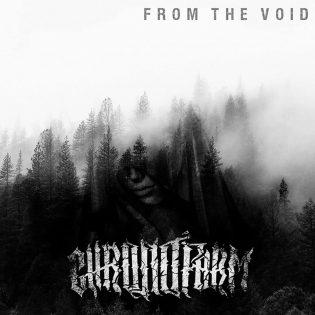 """Hauskaa ja taidokasta modernia äärimetallia – arviossa Chronoformin debyyttialbumi """"From The Void"""""""