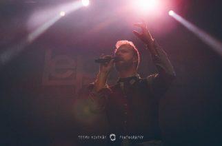"""Leprous julkaisi """"The Sky Is Red"""" -kappaleestaan livevideon"""