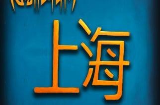 """Seinäjoen Segmentia huomauttaa potentiaalistaan """"Shanghai""""-EP:llä"""
