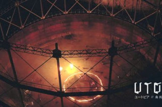 Vaihtoehtoisen diskomusiikin metallijyrä Turmion Kätilöt avasi perjantaina Tuska Utopian striimisarjan Suvilahden kaasukellossa