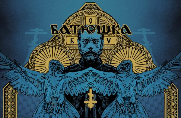 Batushka julkaisee uuden EP:nsä maaliskuussa